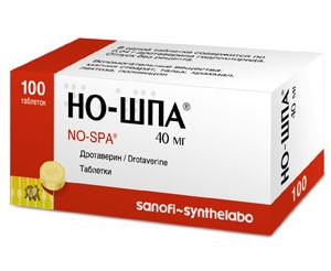 При болях врачи рекомендуют принять 1-2 таблетки Но-шпы