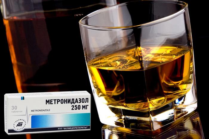 Метронидазол и алкоголь