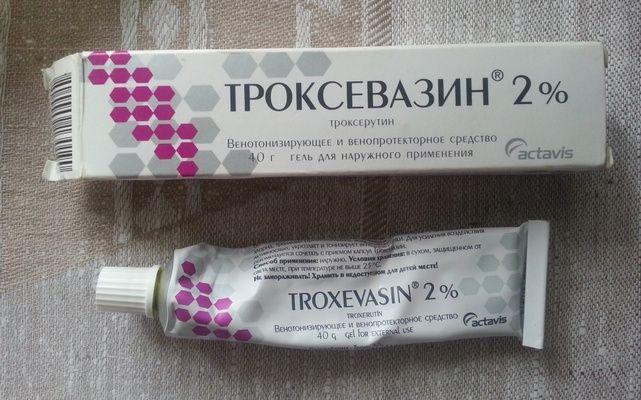 Троксевазиновая Мазь