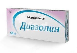 Таблетки Диазолин Дарница 50 мг