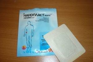 Инструкция к пластырю Нанопласт от болей в спине