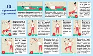 Советы от укачивания и морской болезни