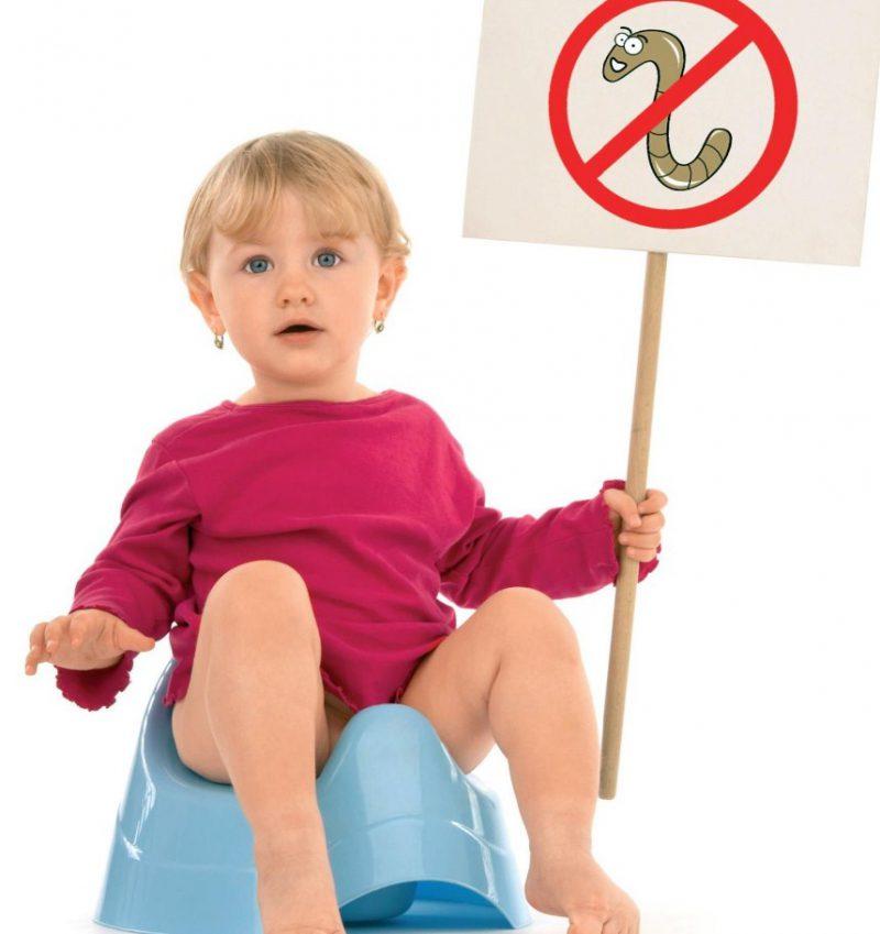 глисты у ребенка