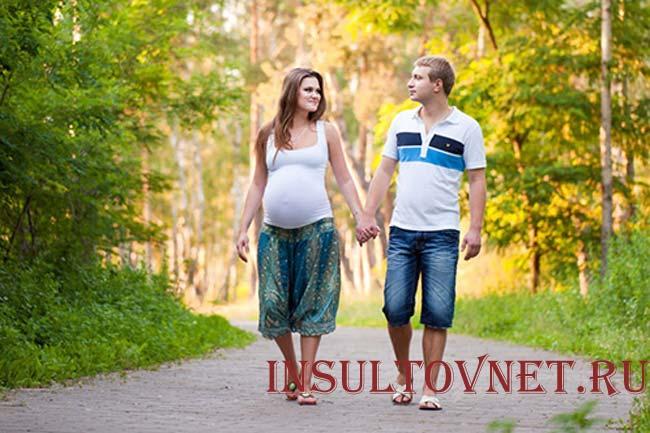 Прогулки беременных