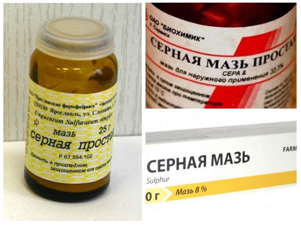 Самые эффективные таблетки от чесотки у человека