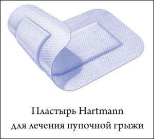 Пластырь для лечения пупочной грыжи Hartmann
