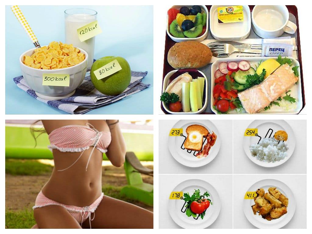 Чистое питание и калории