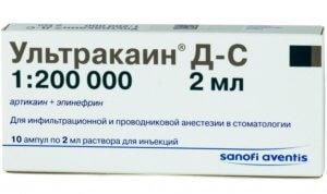Ультракаин Д обезболивающий