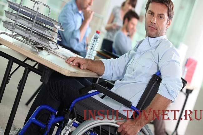 Инвалидность при инсульте