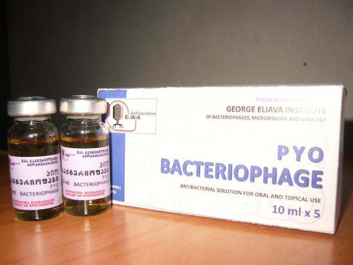 поливалентный бактериофаг