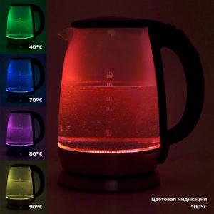 чайник с телефоном и подсветкой