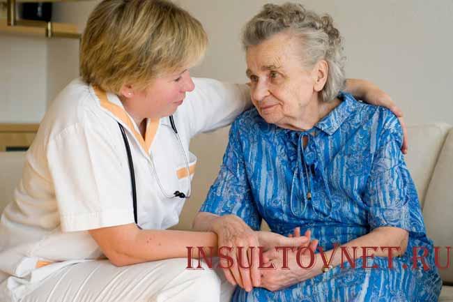 Болезнь альцгеймера у пожилых людей