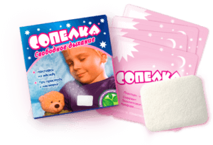 Пластырь Сопелка при простуде и насморке