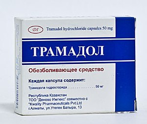 Трамадол таблетки