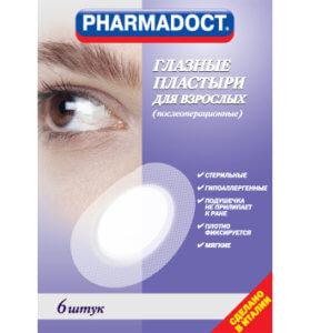 Глазные пластыри Фармадокт для взрослых
