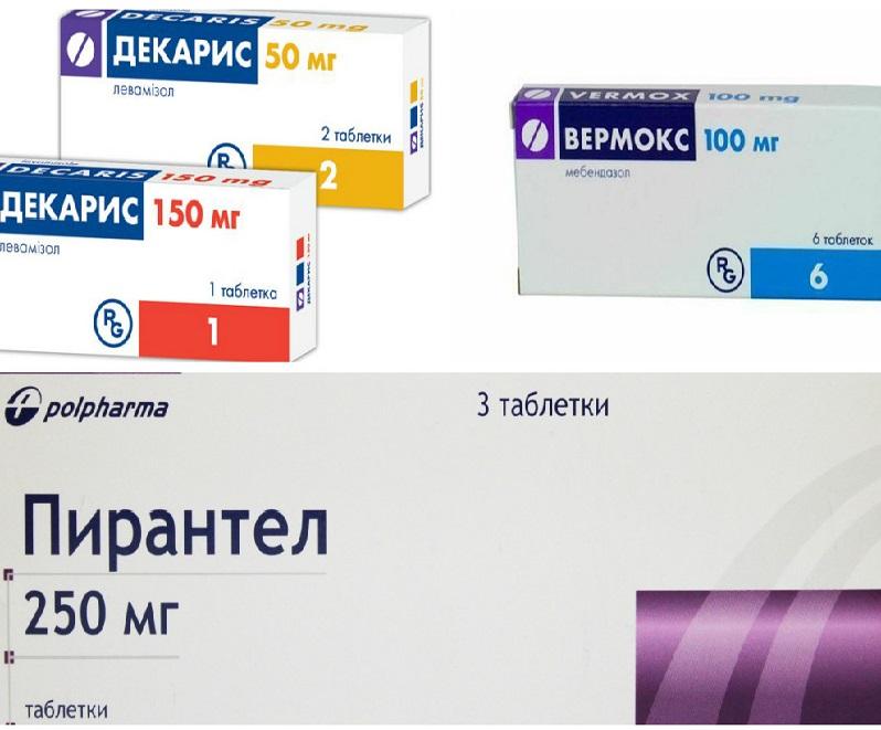 Лекарства от глистов