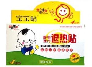 Пластырь детский от температуры Туй Жэ Те