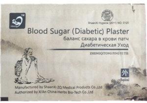 Китайский диабетический пластырь Blood Sugar Diabetic