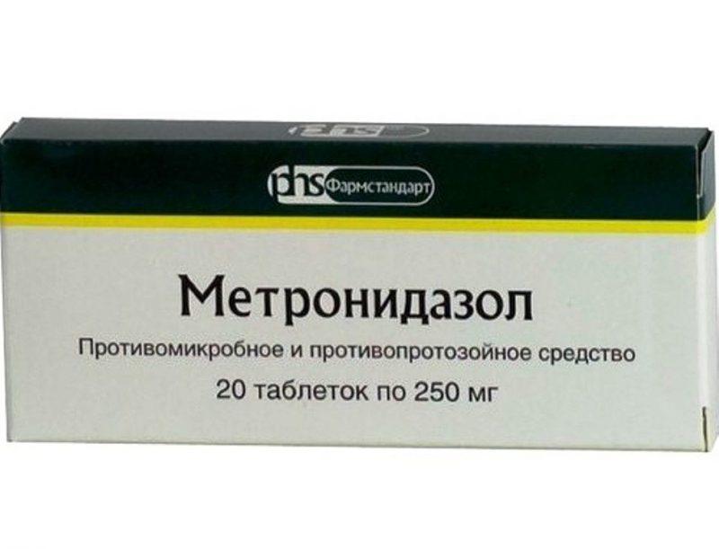 Метронидазол и его свойства