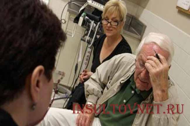 Быстрая забывчивость при Альцгеймере