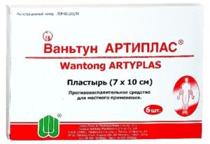 Ваньтун артиплас пластырь противовоспалительный