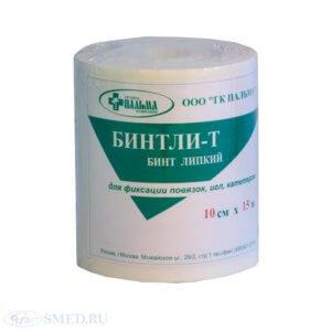 Рулонный пластырь Бинтли для фиксации повязок