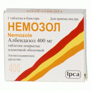 Немозол - Альбендазол
