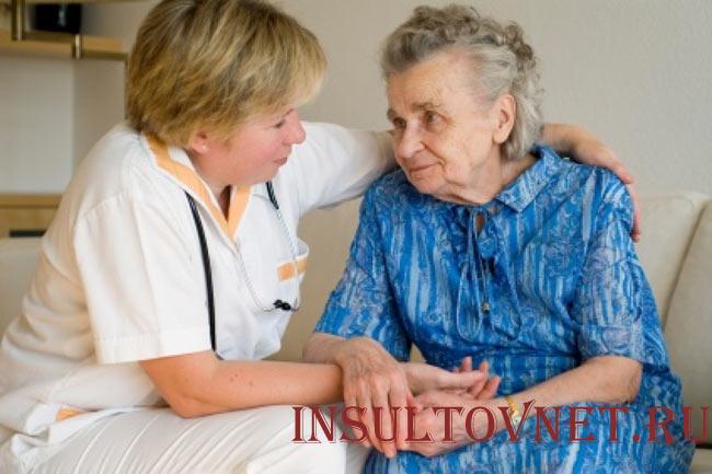 Психологическая помощь при инсульте