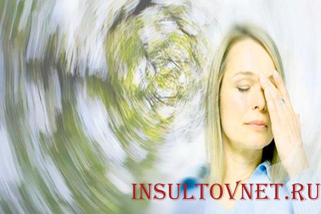 Сильное головокружение после инсульта