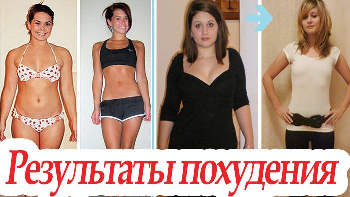 Как Сбросить Вес Девочки Подростку. Как похудеть подростку: 13 здоровых советов!