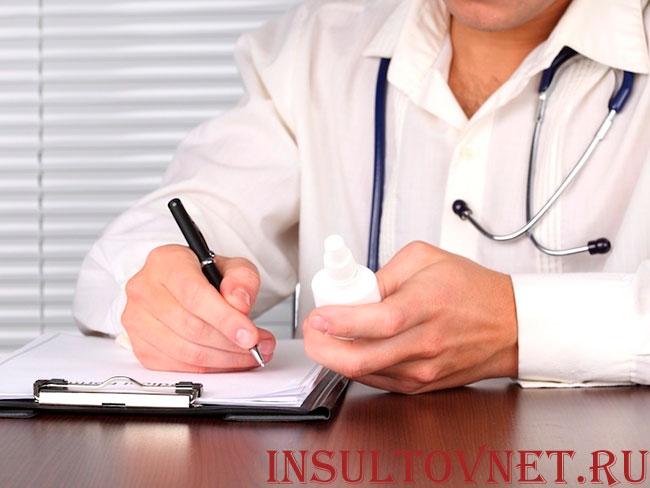врачебные назначения