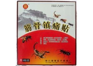 Китайский пластырь с ядом черных муравьев