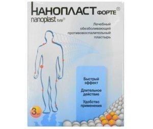Медицинский пластырь Нанопласт от остеохондроза