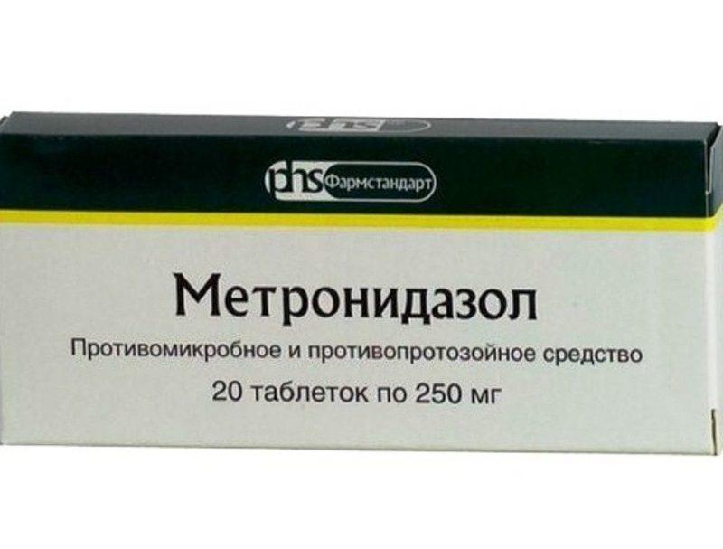 Метронидазол таблетки
