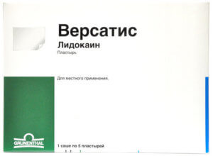 Пластырь Версатис с лидокаином