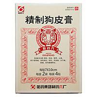 Пластырь собачья кожа китайский
